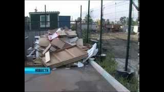 Кто должен заниматься уборкой крупного мусора(, 2013-08-21T22:58:50.000Z)
