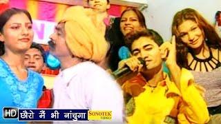 Mein Bhi Nachunga | Balraj Nain Raj, Gurmeet Kaur | New Haryanvi DJ Songs