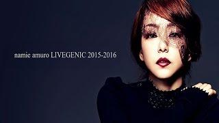Namie Amuro 安室奈美恵 -Live Style 2014- livegenic2015 発売決定