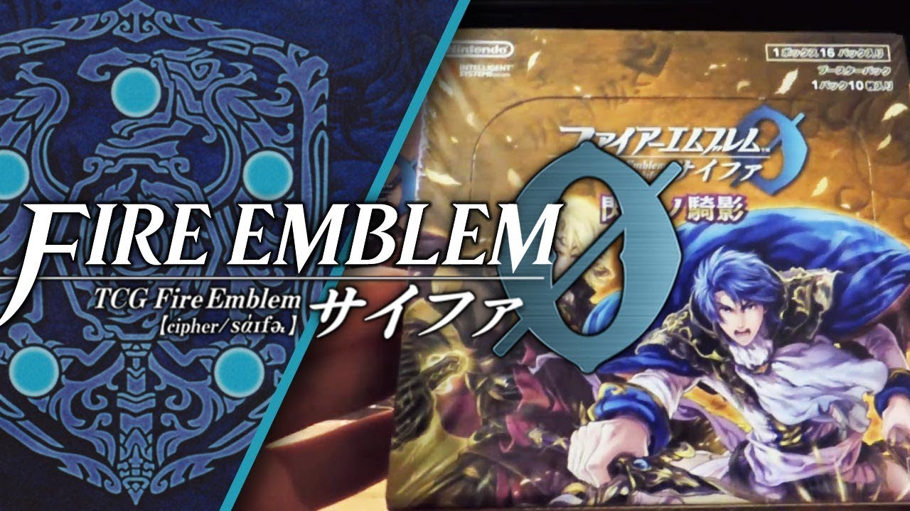 Fire Emblem Cipher :: Unboxing :: Booster Set 6: Storm of the Knights'  Shadows