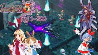 Disgaea 5: Lvl1-300 in 6min. (Early Level Grinding)