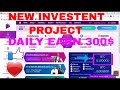 New Free Bitcoin Cloud Mining Site 2019 | Earn 100$ per Day | New investment project 2019