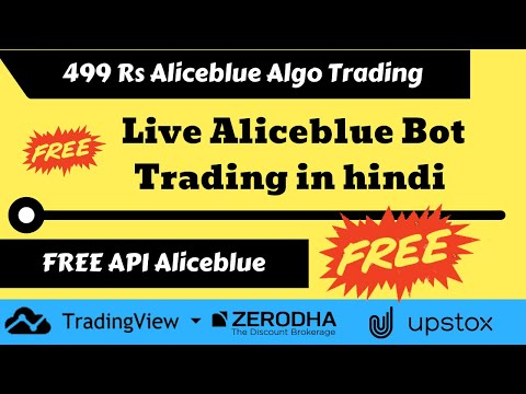 Aliceblue Algo Trading Setup With Tradingview Only For 499