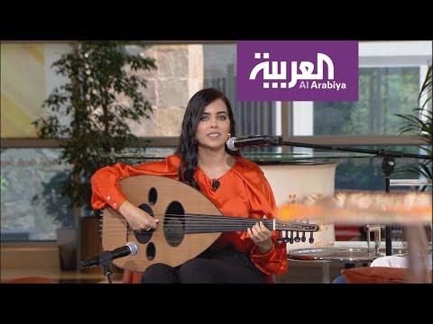 صباح العربية | bella ciao بعود عزة زعرور  - نشر قبل 2 ساعة