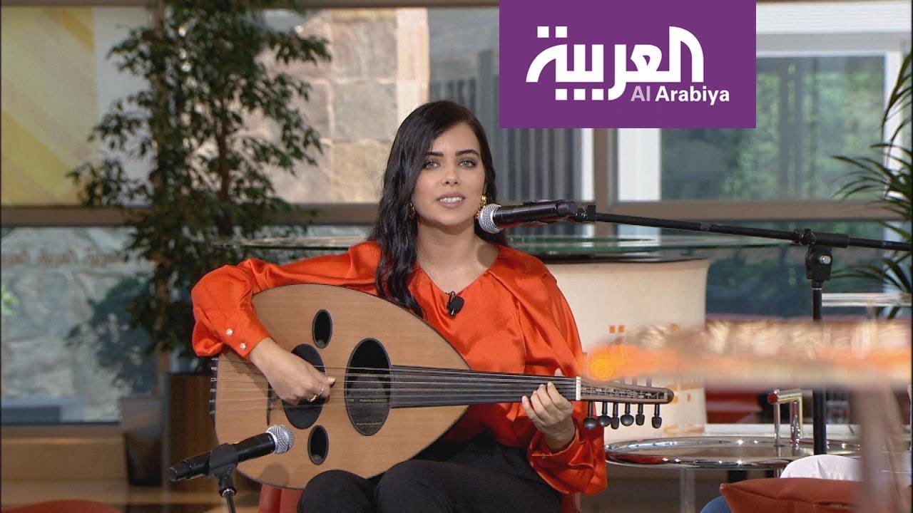 صباح العربية | bella ciao بعود عزة زعرور