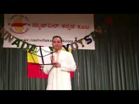 aaseya bhaava olavina jeeva kannada song