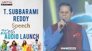 T. Subbarami Reddy Speech @ Devadas Audio Launch || Akkineni Nagarjuna, Nani