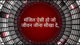 Suvichar - Aashaye / Hopes  (Hindi Quotes)  सुविचार - आशाएँ  (अनमोल वचन - Anmol Vachan)