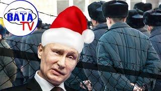 Какие подарки Россия под Новый Год получила(, 2017-01-03T03:00:00.000Z)
