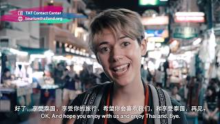 How to get to Khao San Road