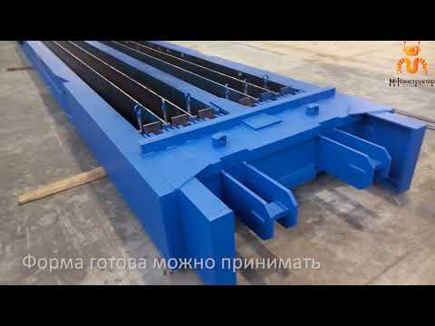 Формы для производства опор СВ-110