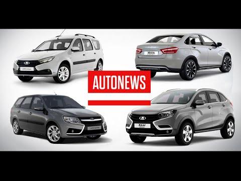 АВТОВАЗ представит 29 автомобилей на ММАС-2016