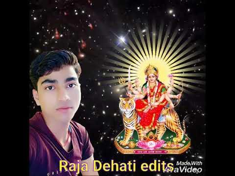 Hey Durga Maiya Sharan Me Bula Liha Video