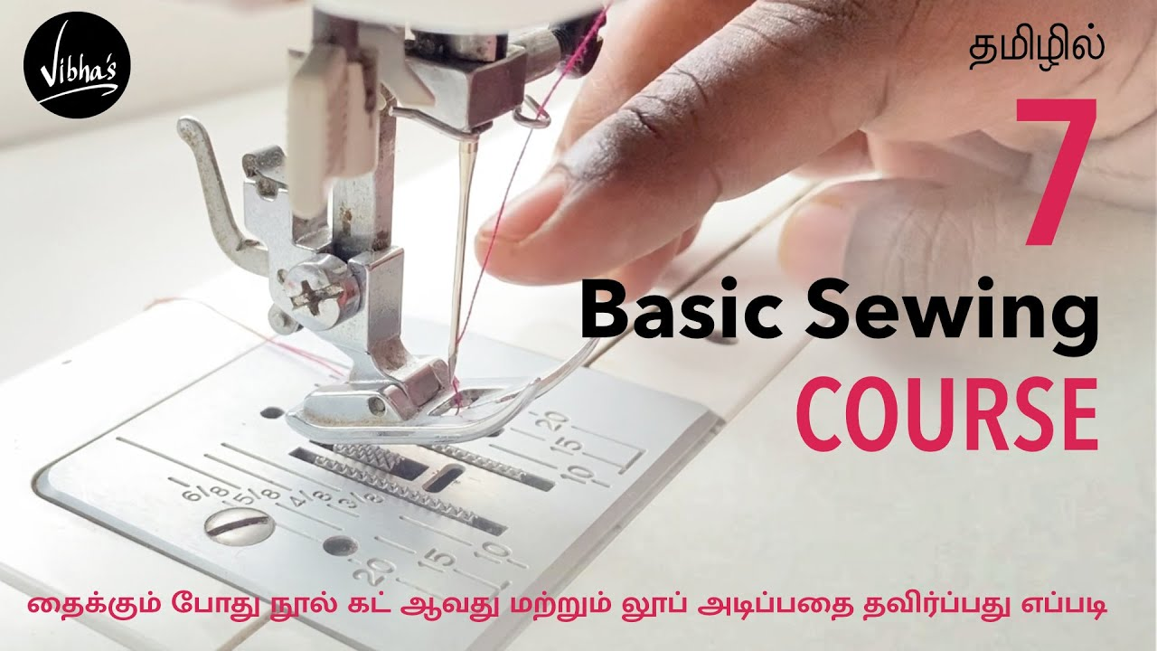 Sewing Course 7 — How to avoid thread cutting while sewing