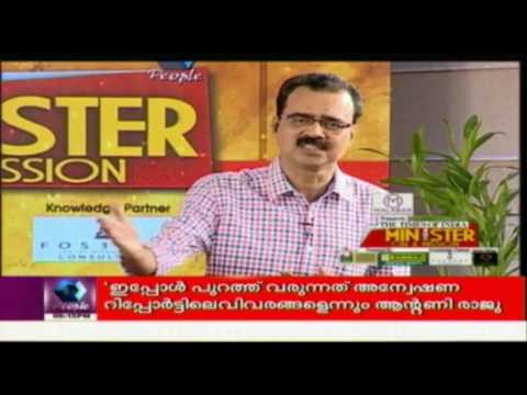 Minister on a Mission: Transport Minister AK Saseendran | 2nd July 2016