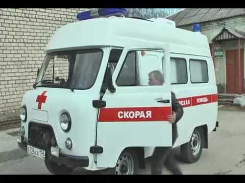 Новая скорая помощь в Центральной городской больнице