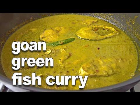 Goan Green Fish Curry | Kingfish Curry Recipe | Goan Fish Recipes ||*Fatima Fernandes