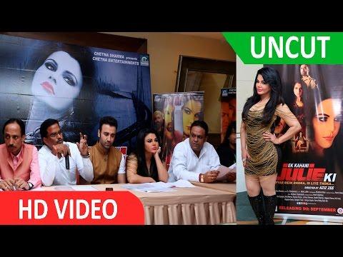 """Press Conference With Cast Of Film """"Ek Kahani Julie Ki"""" - UNCUT"""