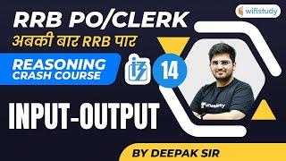 2:00 PM- RRB PO/Clerk | Reasoning By Deepak Tirthyani | Input-Output