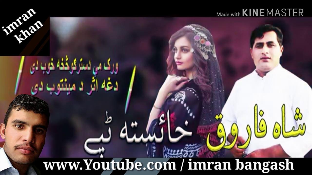 sha farooq new songs 2020