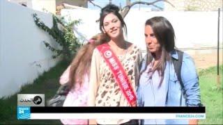 ملكة جمال تونس لعام 2015 تتخلى عن لقبها