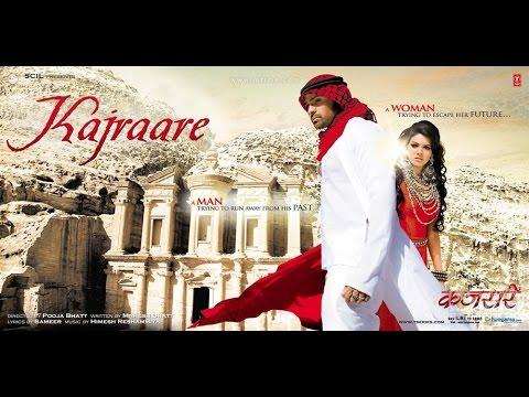 Kajraare / Омагьосващи черни очи (2010) - Индийски филм Бг субтитри
