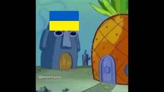 Ще не вмерла України