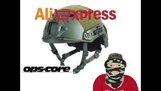 Ремастер обзора реплики шлема Ops-Core с Алиэкспресс