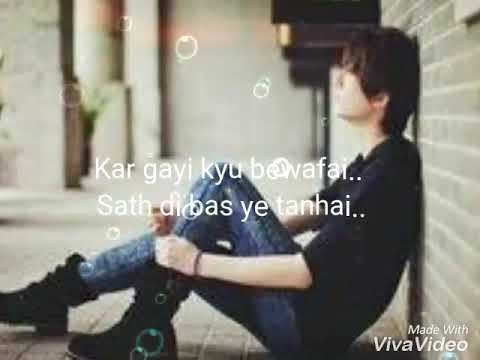 Kar gayi kyu bewafai..song cover by Rajneesh