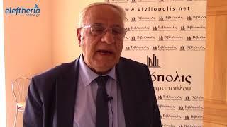 Ο αστροφυσικός Διονύσης Σιμόπουλος στην Καλαμάτα