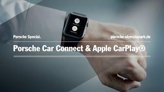 видео Porsche Car Connect (Порше Кар Коннект): мобильное приложение для управления авто