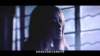 陳僖儀 Sita Chan - 後備 Official Music Video