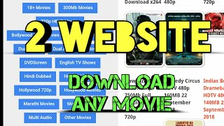 How to download movies( Hollywood Telugu Hindi and Tamil)  movie ko kaise download kare 2018