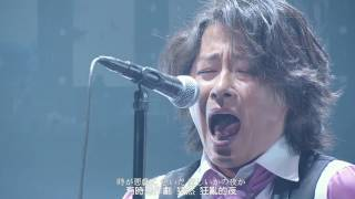 LUNA SEA 25th ANNIVERSARY LIVE TOUR THE LUNATIC -A Liberated Will- ...