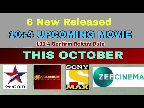 14 Upcoming South Hindhi Dubb movie in October || TV YouTube premier || Zee cinema,set max,Star gold