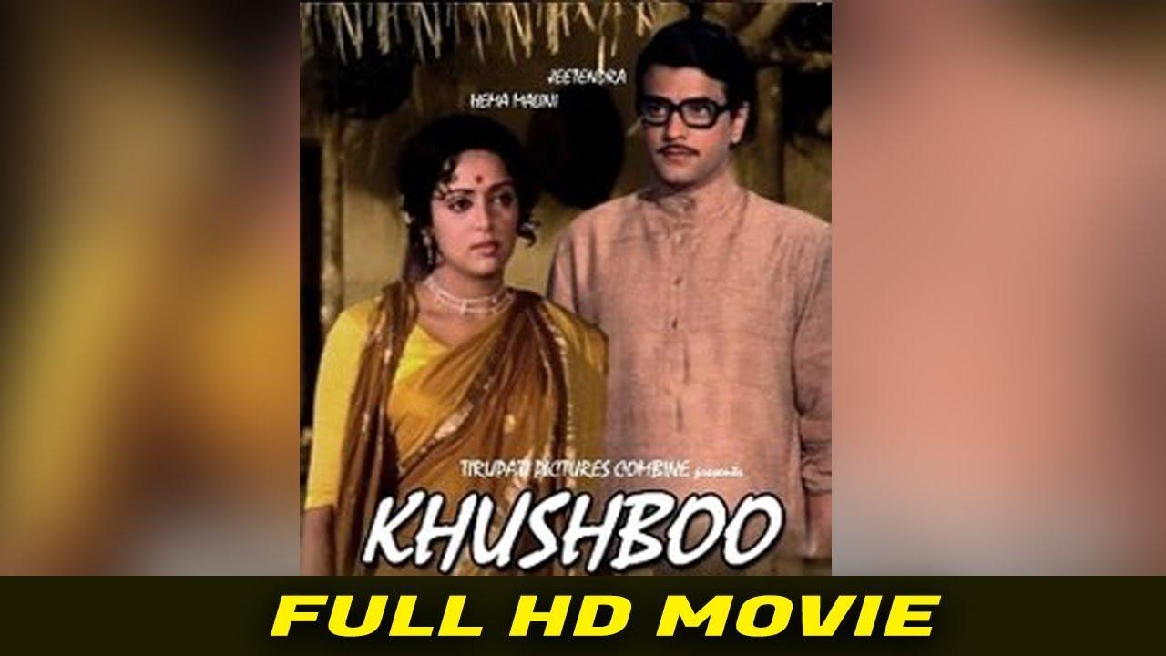 Download Khushboo-खुशबू  Hindi Full Movie | Jeetendra | Hema Malini | Sharmila Tagore | TVNXT