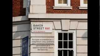 Музей Шерлока Холмса - виртуальная мини экскурсия