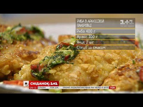 Скидка 29% на Арахіс сушений, 100 г в супермаркетах Киева