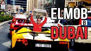 Elmob в Dubai | Tesla в ОАЭ