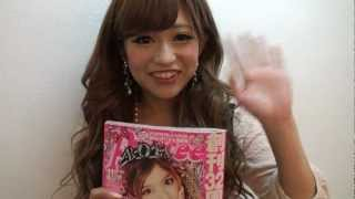 Popteenは2012年11月号で創刊32周年!!れいぴょんこと大澤玲美ちゃんにコ...