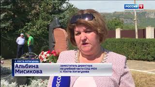 В селе Коста-Хетагурова прошло траурное мероприятие жертвам теракта в Беслане