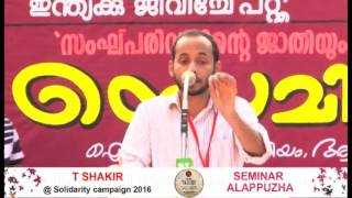 T Shakir Velom @ Anti facist seminar, Alleppey by Solidarity Youth Movement Kerala