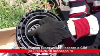 видео Насос скважинный TF3-60 (кабель 1.5 м) (Россия) купить за 8139 руб.