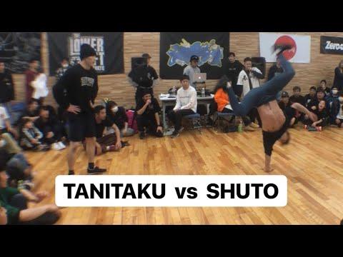 TANITAKU vs SHUTO Powermove Battle final 【Have Fun vol.1】