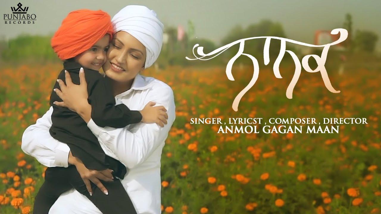 Nanak (Official Video)- Anmol Gagan Maan - Punjabi Religious Song - Punjabo Records #1