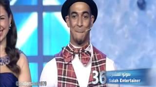 Salah dance entertainer the final Arabs got talent