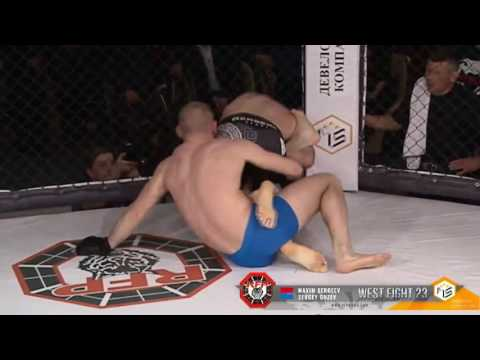 WEST FIGHT 23, Sergey Guzev vs Maxim Serheiev