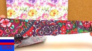 Бусы браслет или ремень из трикотажной ткани своими руками