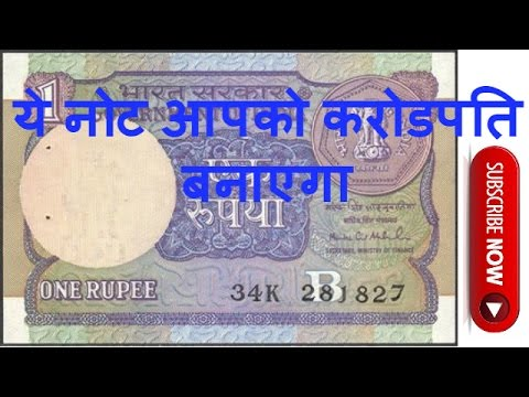 1 rupee note is signed by who