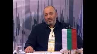 Великите и непознати българи ИЛИЯ ВЪЛКОВ – ЮЛ БРАУН